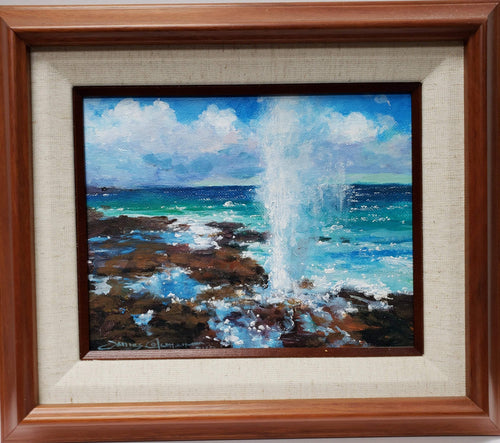 Spouting Horn by James Coleman (original)