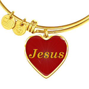 Jesus Gold Heart-Shaped Bangle