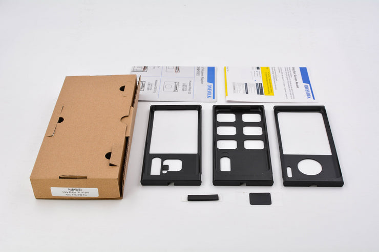 SeaTouch 3 Adaptor Package 1 (Huawei)