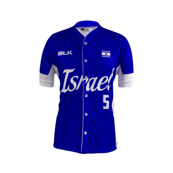 Israel Baseball Jersey - Away [Adult]