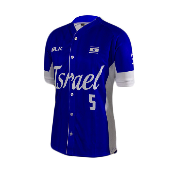 Israel Baseball Jersey - Away