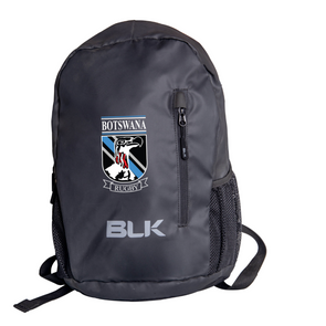 Botswana Rugby Small Backpack - Carbon