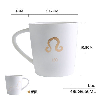 GoldEnlighten® - Cosmic Ceramic Zodiac Mug (White) - Leo