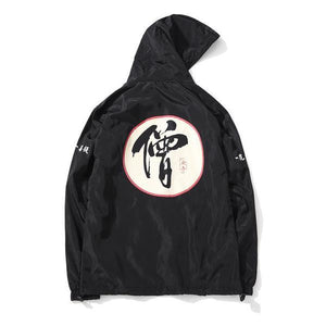 Monk Windbreaker Jacket