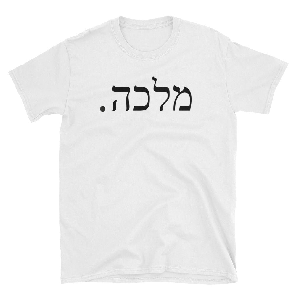Malka Loose Cotton Unisex T-Shirt