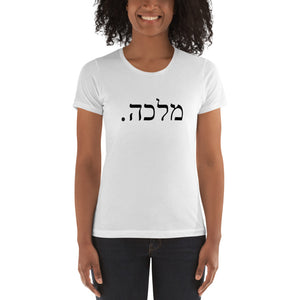 Malka Super Slim Fitted Tshirt