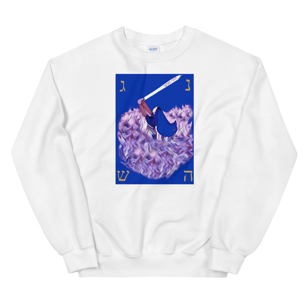 Yehudit the Heroine of Hanukkah Unisex Sweatshirt