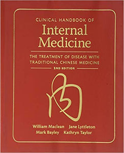 Clinical Handbook of Internal Medicine 內科臨床醫生手冊