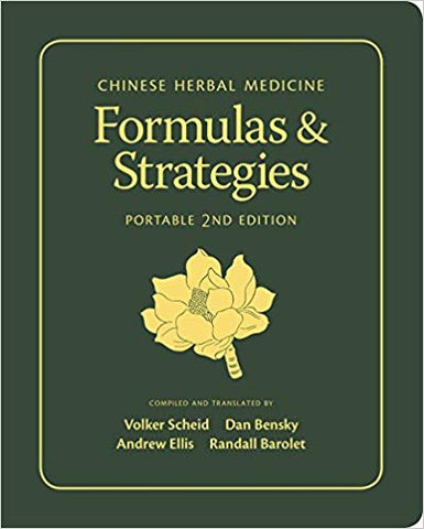 Chinese Herbal Medicine-formulas Strategies 複方學