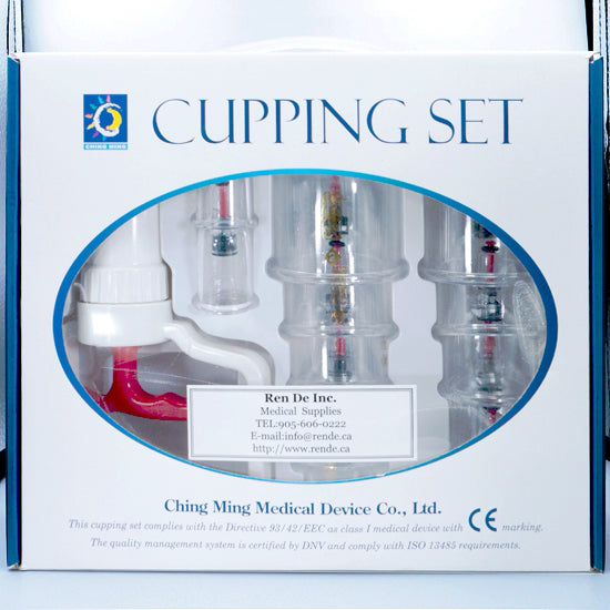 Cupping Set Small 拔罐器組小號