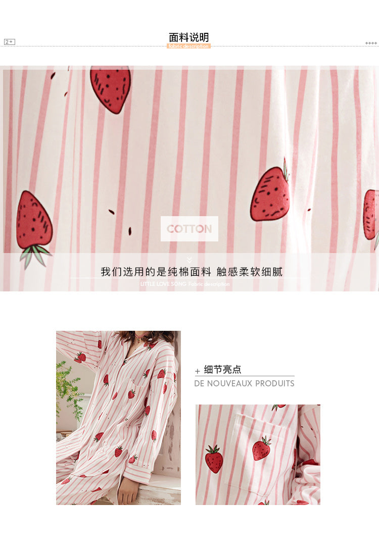 Long Sleeve Cotton Pajamas Set #2021