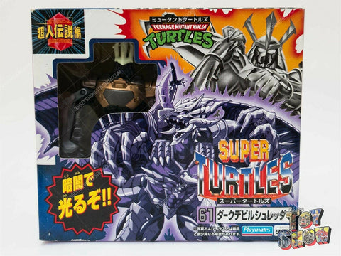 Japanese Takara Super Teenage Mutant Ninja Turtles #61 Dark Devil Shredder MISB