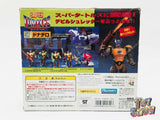Japanese Takara Teenage Mutant Ninja Turtles Super Turtles #60 Donatello MISB