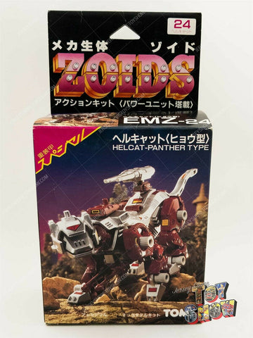Vintage 1986 TOMY Japanese ZOIDS OJR EMZ-24 Helcat Panther type mint in box MIB