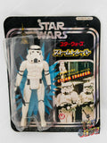 "Vintage 1978 Takara Japan Star Wars Stormtrooper 7"" vinyl figure MOC - Japanese"