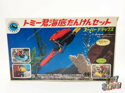 RARE Vintage Billy Blastoff Scuba Scout MIB UNUSED Japanese Box - Tomy Japan