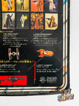 Vintage 1978 Star Wars Diecast TIE Fighter MOC Japanese card Takara Japan Kenner
