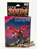 Vintage 1986 TOMY ZOIDS OJR EMZ-29 Storch Bird type MIB UNUSED - Archaeopteryx