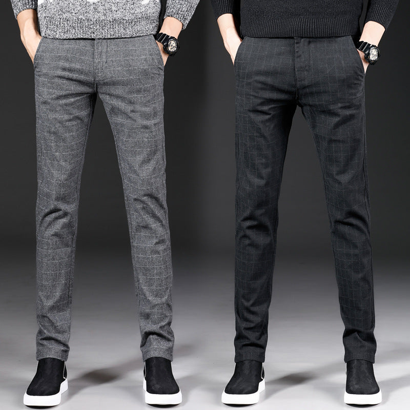 2019 new slim body men's casual pants - freakichic