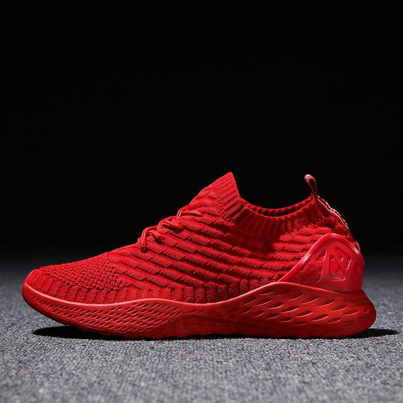 Breathable fashion sneakers - freakichic