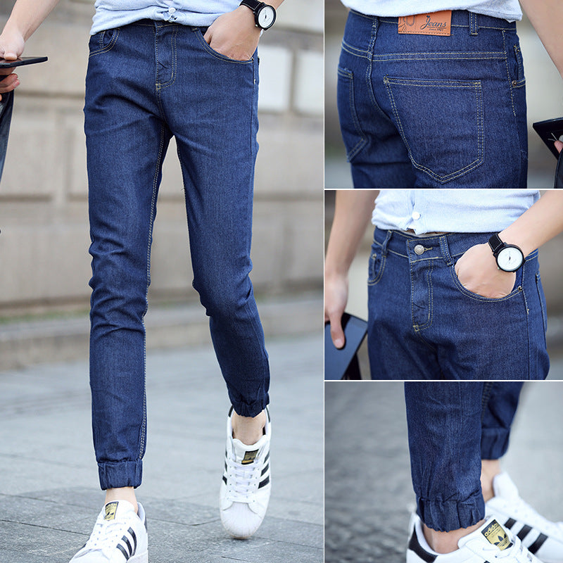 Fashion new beam pants men's slim simple jeans - freakichic