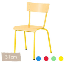 31cm Steel Chairs - ALL COLOURS