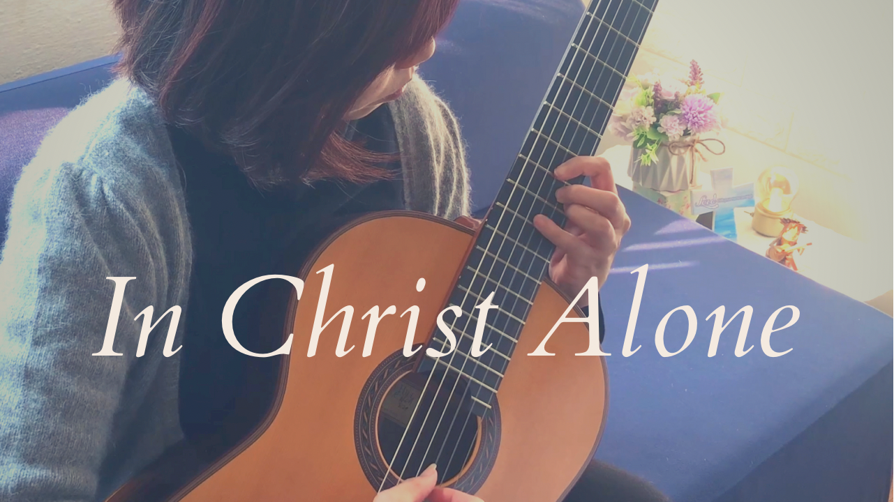[New Video] In Christ Alone