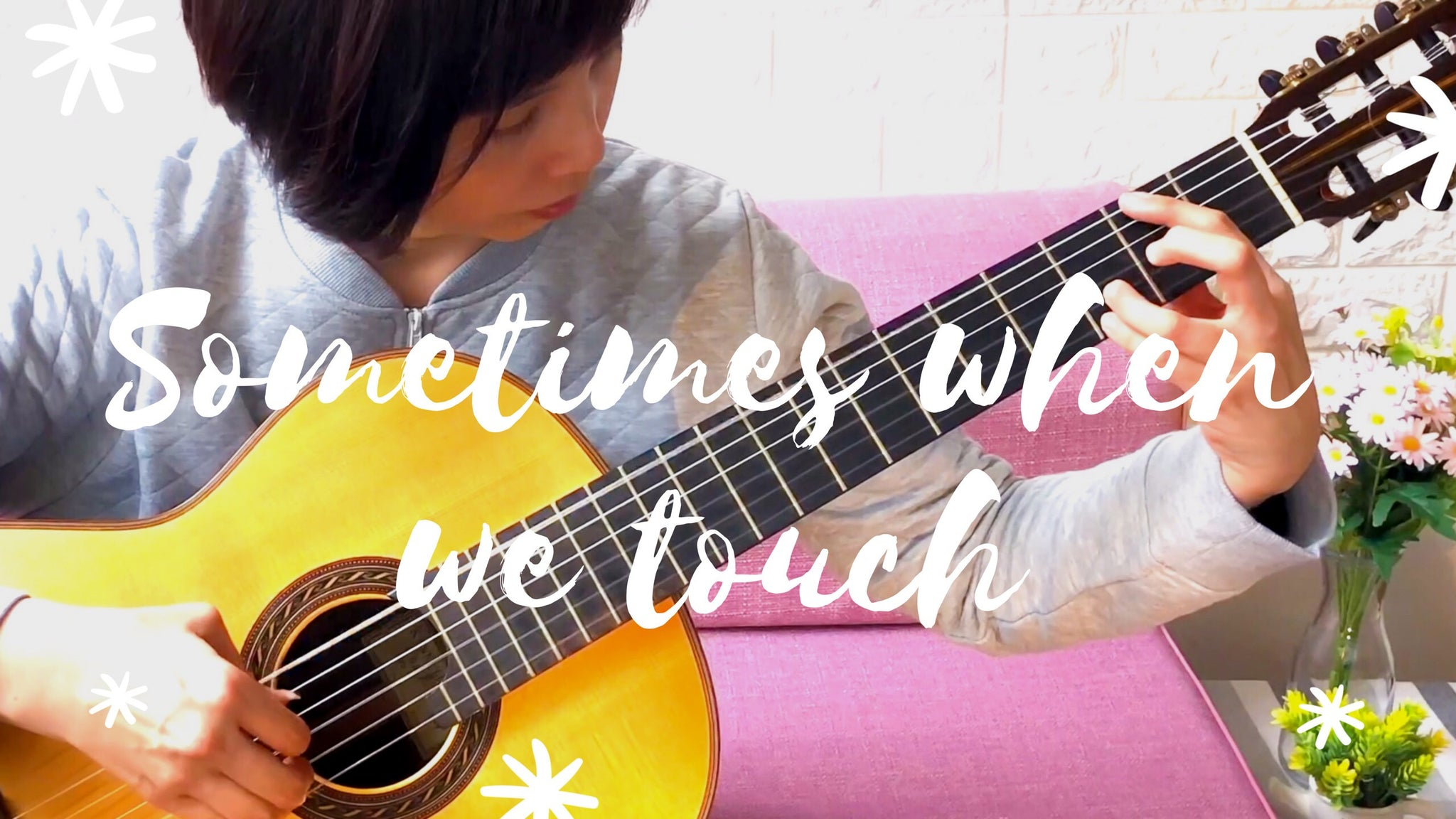 [New Video] Sometimes When We Touch by Dan Hill