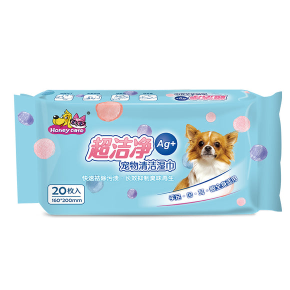 HONEYCARE Pet Wipes (20pc/80pc)