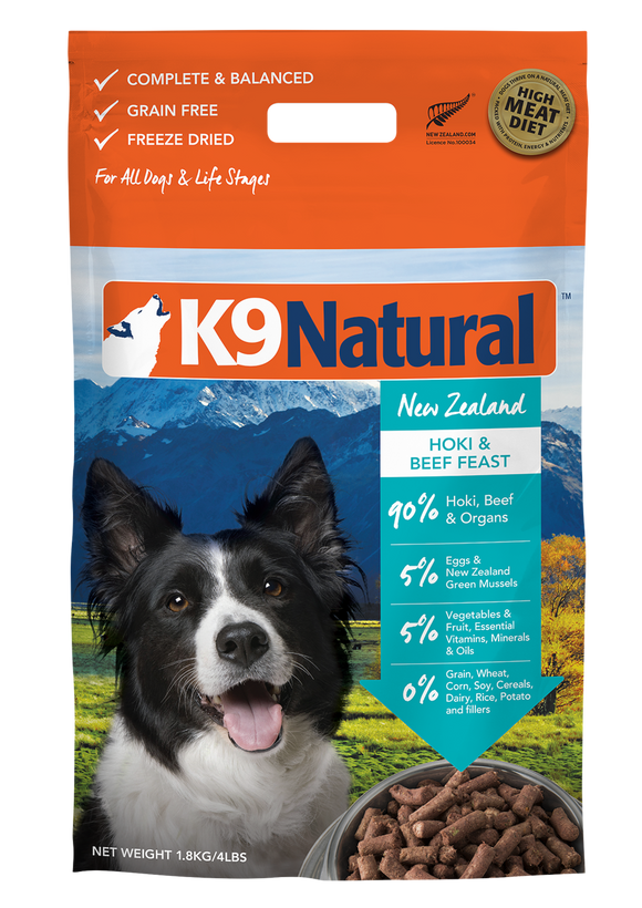 K9 NATURAL Freeze-Dried Dry Food: Hoki & Beef (100g/500g/1.8kg)