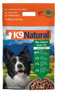 K9 NATURAL Freeze-Dried Dry Food: Lamb (142g/500g/1.8kg/3.6kg)
