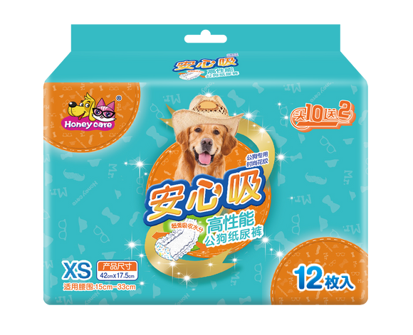 HONEYCARE Dog Bands (4 Sizes)