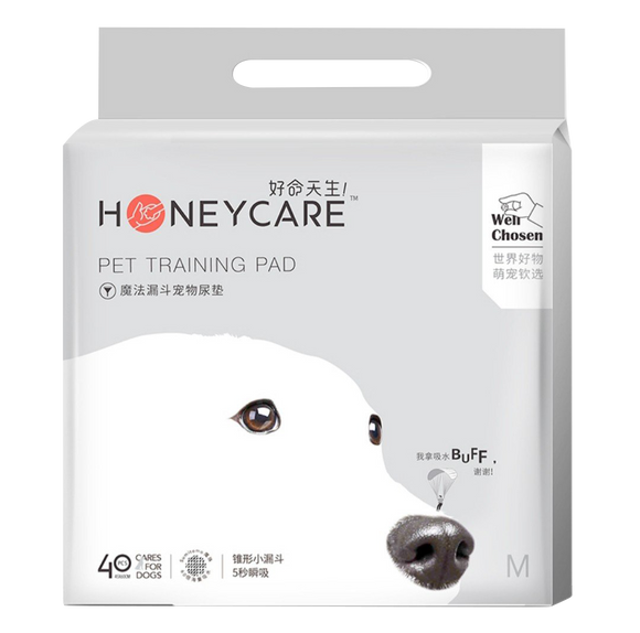 *PROMO* HONEYCARE Pee Pad: Training Pad (3 Sizes)