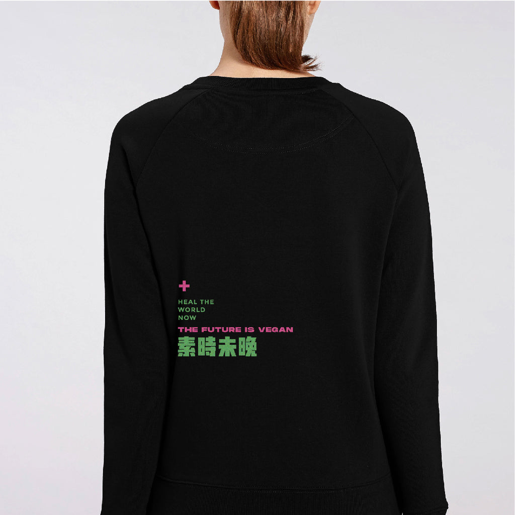 VGNSM Women Sweatshirt