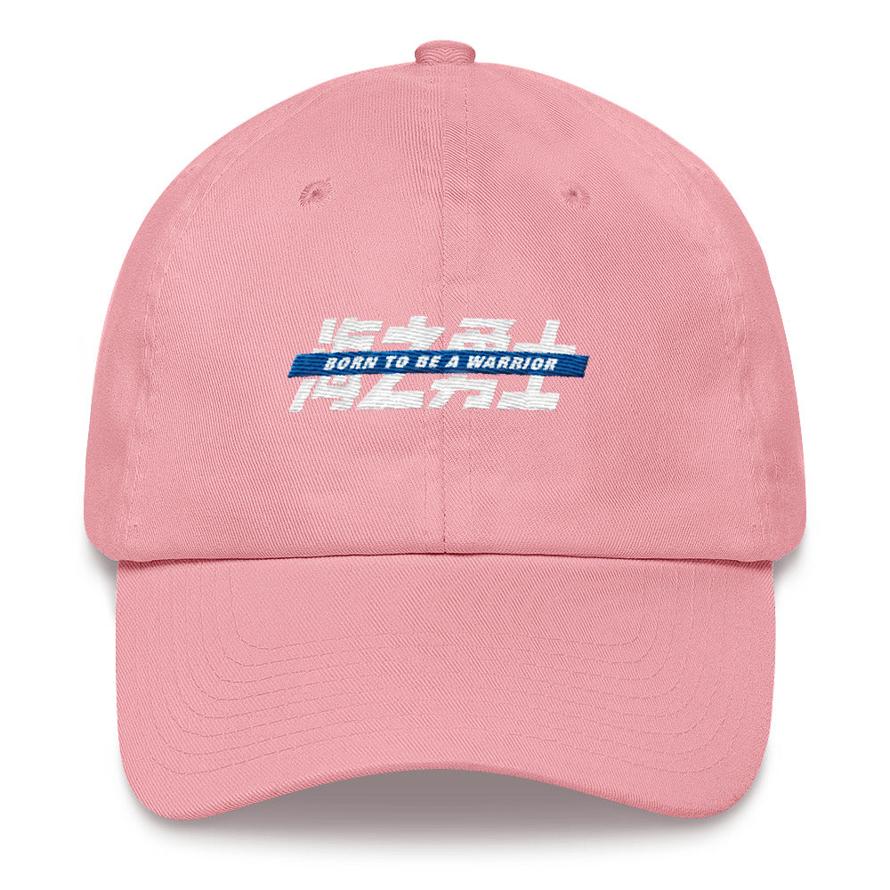 Huemankind Ocean Warrior Cap (Pink) - Huemankind.World