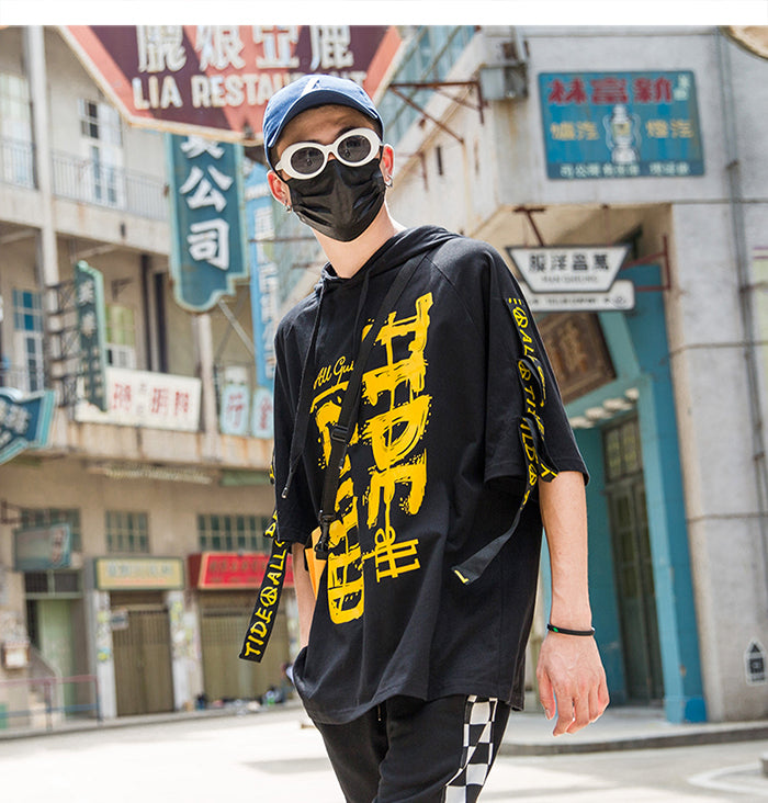 Hooded Oversized Short Sleeve