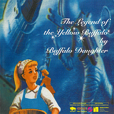 The Legend of the Yellow Buffalo (7inch) GR027