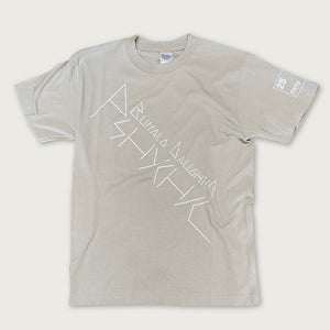 Pshychic T-shirts (Light Brown)