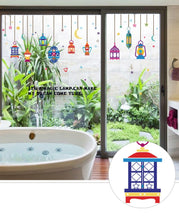 Load image into Gallery viewer, Colorful Arabia Lantern Removable Wallsticker