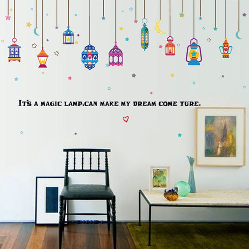 Colorful Arabia Lantern Removable Wallsticker