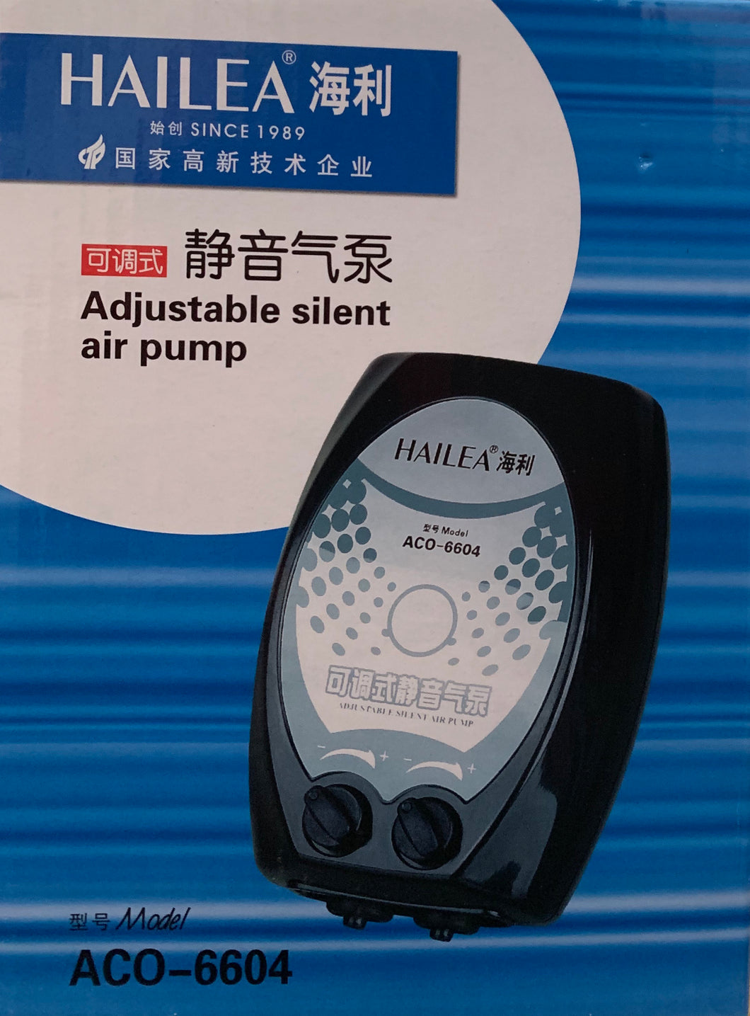 Hailea Adjustable Air Pump (6604)