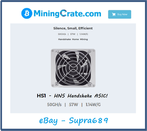 IN STOCK IN HAND NOW* HNS HandShake ASIC - The GoldShell HS1 SILENT miner 50GH! at ONLY 50 WATTS!