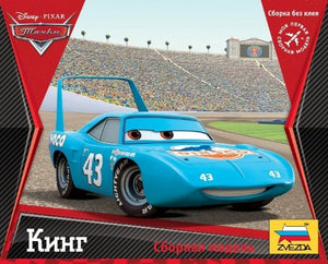Disney Pixar Cars King Escala 1:43 - Zvezda 02013
