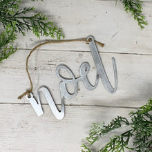 Load image into Gallery viewer, Farmhouse Script Word Ornament | Metal Christmas Tree Ornament - CHO1006