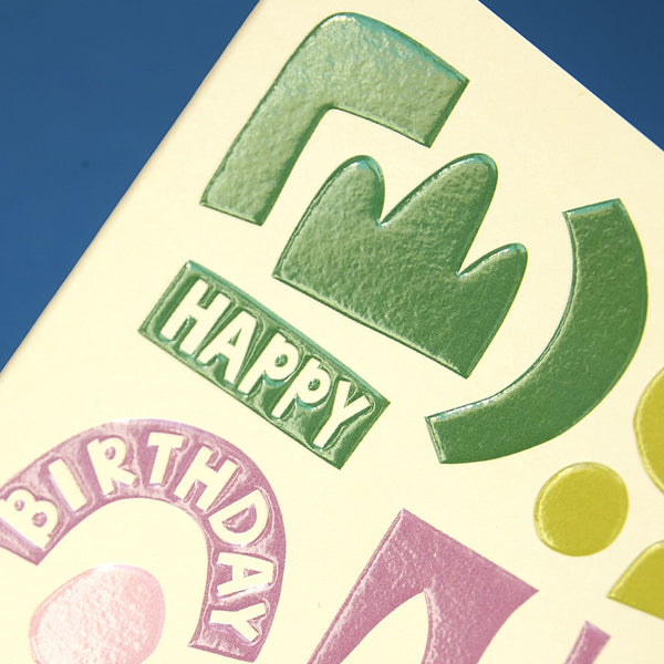 'Happy Birthday to you' colourful abstract shapes Birthday card