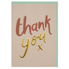 Typographic 'thank you' gold foil luxury card
