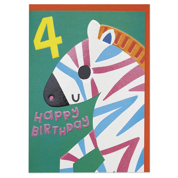 Colourful zebra age 4 children's Birthday card