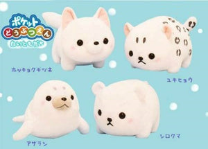 AMUSE Pocket Zoo Snow Animals Plush