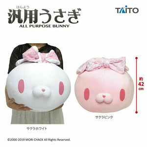 All Purpose Bunny Manju Pillow Plush (Cherry Blossom Edition)