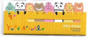 Kawaii Animal Sticky Memo Point Markers